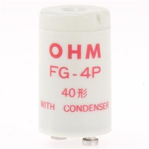 点灯管 グロー球 40W用 FG−4P 1P