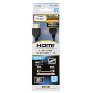 HDMIケーブル 黒 1.5m VIS−C15HD−K