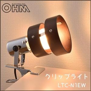 OHM クリップライト 木枠 E26 N1EW LTC-N1EW