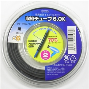 収縮チューブφ6.0mm 2m黒 DZ−TR60/K