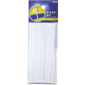 ホワイトタイ 12cm×100本入り DZ−BT412/W