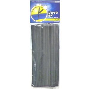 ブラックタイ 12cm×100本入り DZ−BT412/K