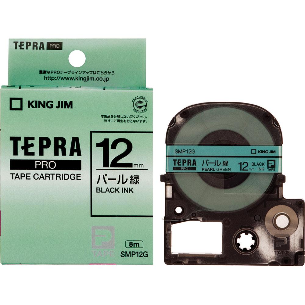 テプラPROパール色テープ  緑/黒文字 SMP12G