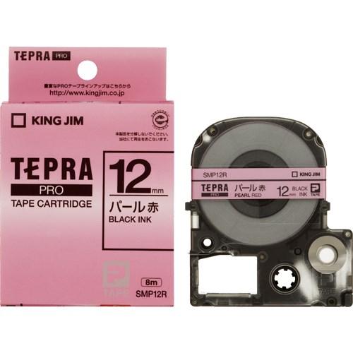 テプラPROテープ SMP12R