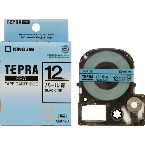 テプラPROテープ SMP12B