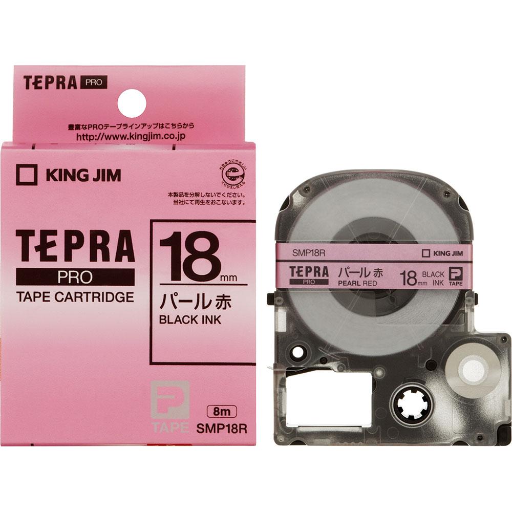テプラPROパール色テープ  赤/黒文字 SMP18R