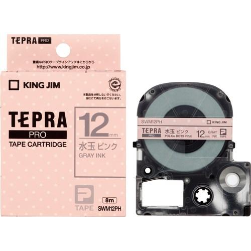 テプラPROテープ SWM12PH
