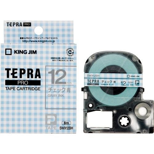 テプラPROテープ SWX12BH