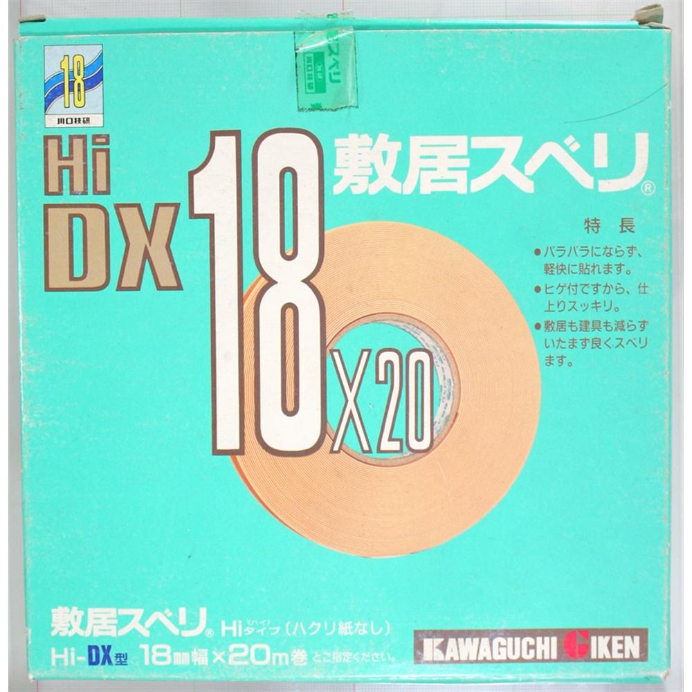 HIスベリDX型18 18MMX20M ヒゲ付き 木目