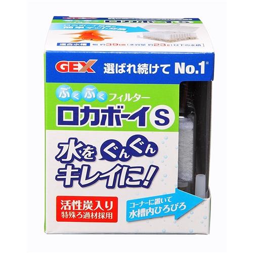 ロカボーイ S 本体RS−1