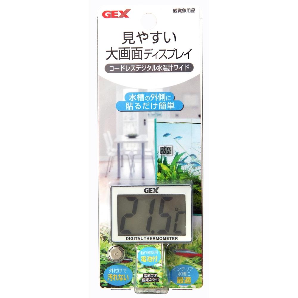 ジェックス デジタル水温計コードレス ワイド