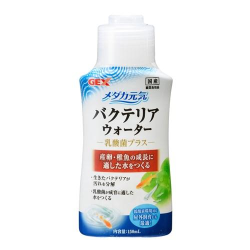 バクテリアウォーター乳酸菌プラス 150ml