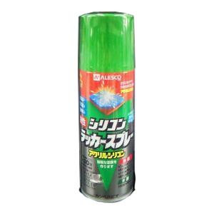 シリコンラッカースプレー グリーン 420ml