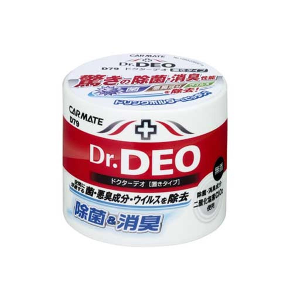 カーメイト 車用消臭剤 ドクターデオ(Dr.DEO)置型 ウイルス除去 無香料 安定化二酸化塩素 100g D79