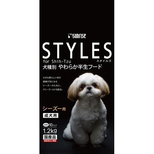 サンライズスタイルズ 成犬シーズー用 1.2Kg