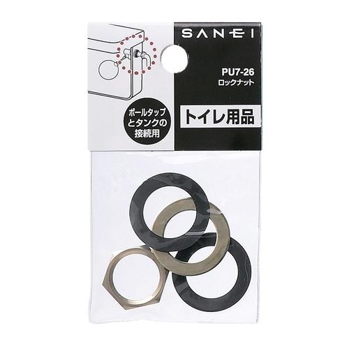 SANEI ロックナットPU7-26-13