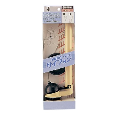 SANEI 密結用ロータンクサイフォンPH840-38