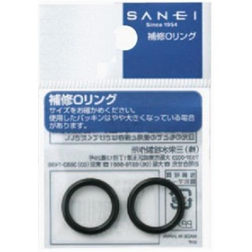 SANEI オーリングPP50-6