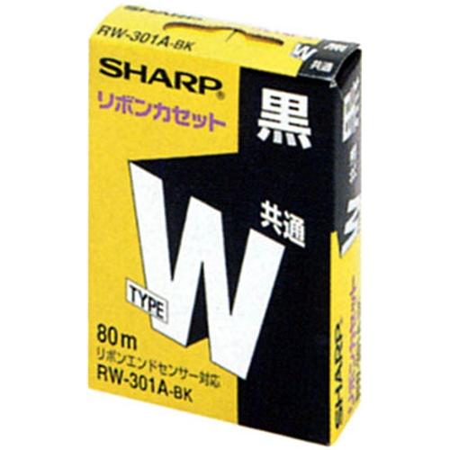シャープ ワープロリボンWRW301ABK