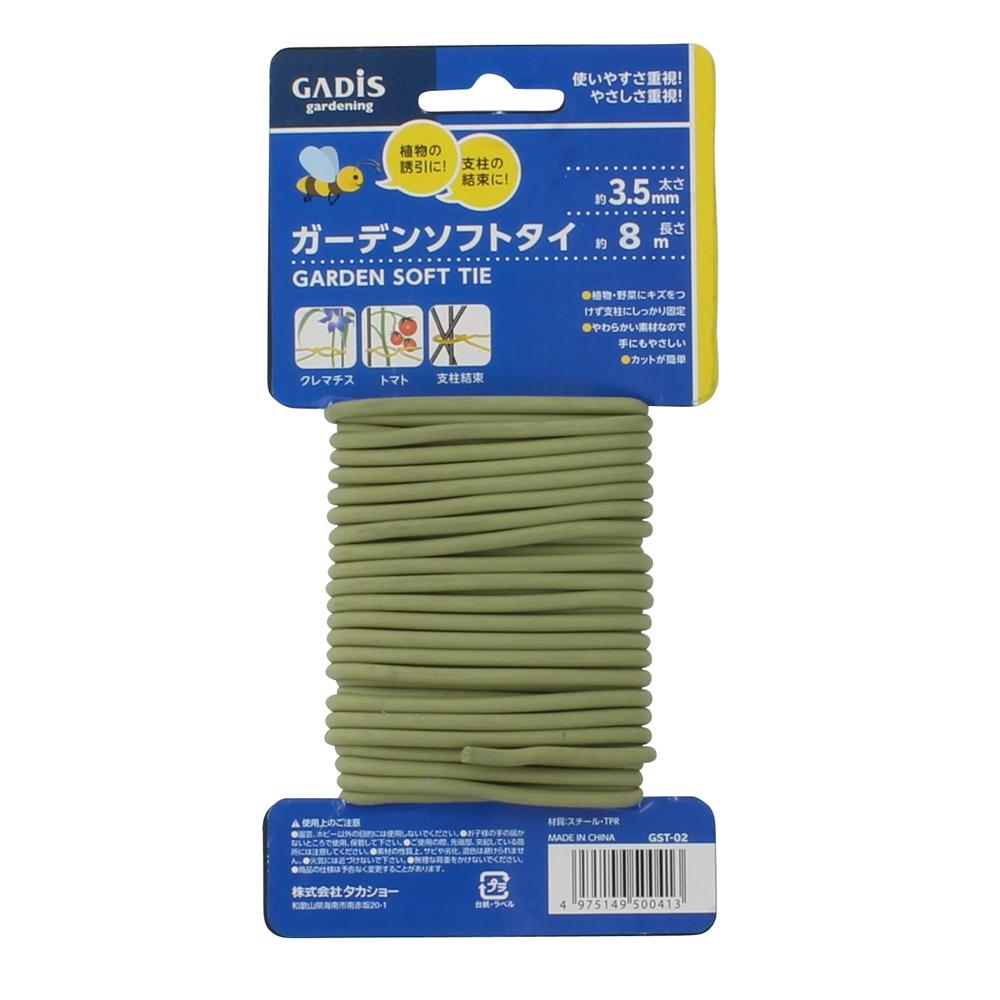 ガーデンソフトタイ 3.5mmX8m GST−02 グリーン