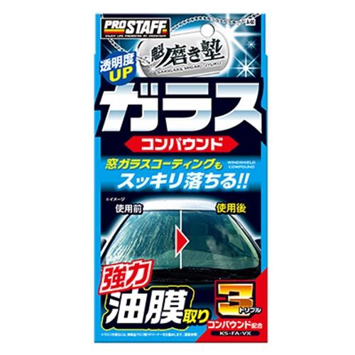 PROSTAFF(プロスタッフ) ガラスコンパウンドA−6080g魁磨き塾