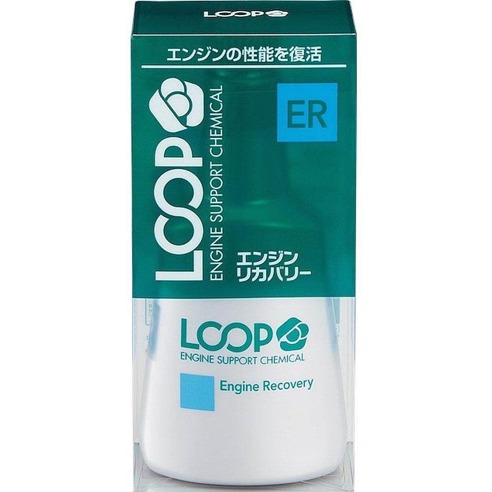 LOOP エンジンリカバリー LP43