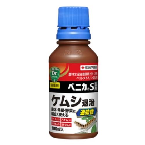 ベニカS乳剤 100ml