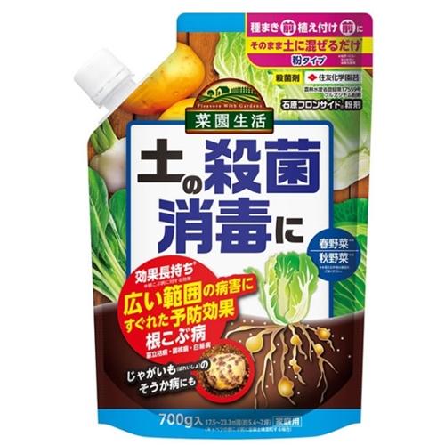 石原フロンサイド粉剤 700g