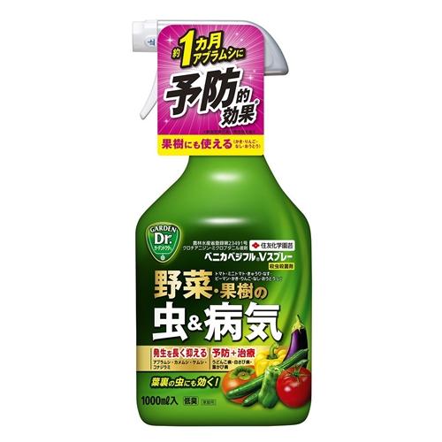 住友化学園芸 ベニカベジブルVスプレー 1000ml(殺虫殺菌剤)