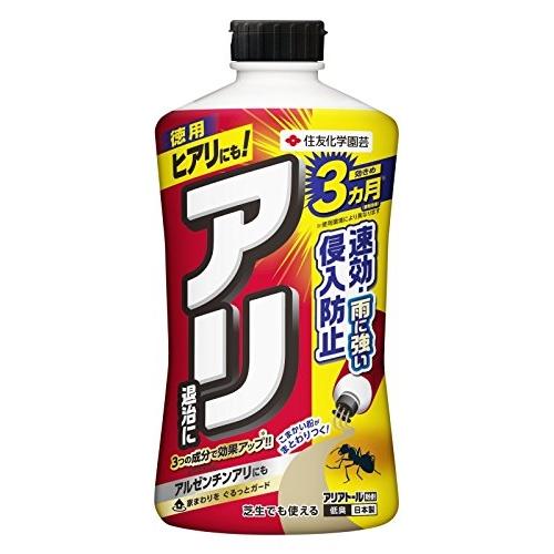 住友化学園芸 アリアトール粉剤 1.1kg(蟻駆除剤)