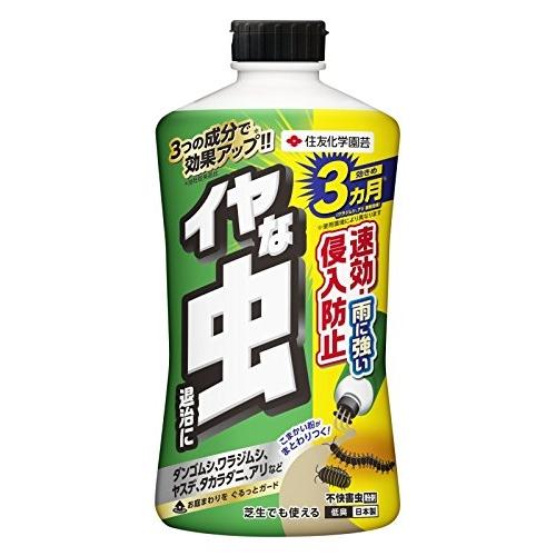 住友化学園芸 不快害虫粉剤 1.1kg(不快害虫駆除)