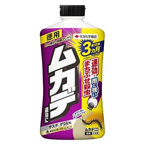 住友化学園芸 ムカデ粉剤 1.1kg(ムカデ駆除剤)