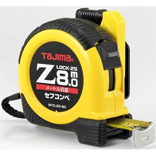 セフコンベ Zロック25 8.0m (メートル目盛) SFZL25−80BL