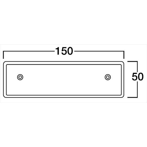 サンダーSA−50型 荒目 替刃 SAB−50A