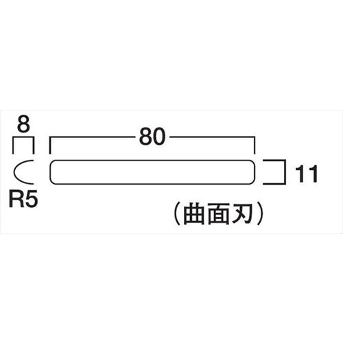 サンダーR5型 中目 替刃 SAB−R5C