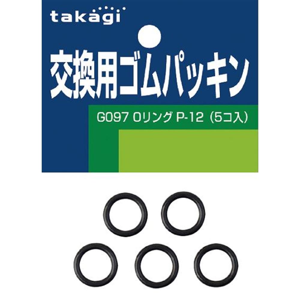 タカギ(takagi) Oリング P−12(5コ入り) G097FJ