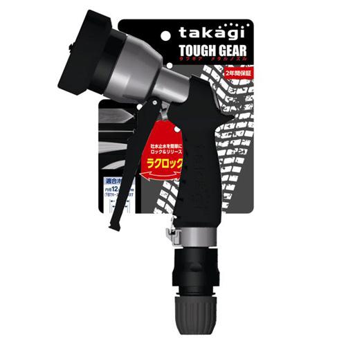 タカギ(takagi) タフギアメタルノズル QG555