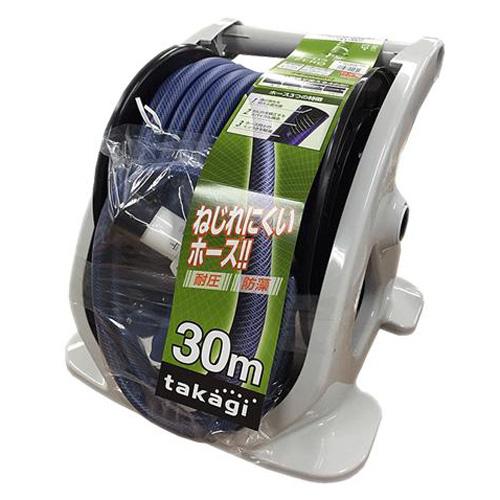 タカギ(takagi) オーロラZERO 30m巻 R330ZE