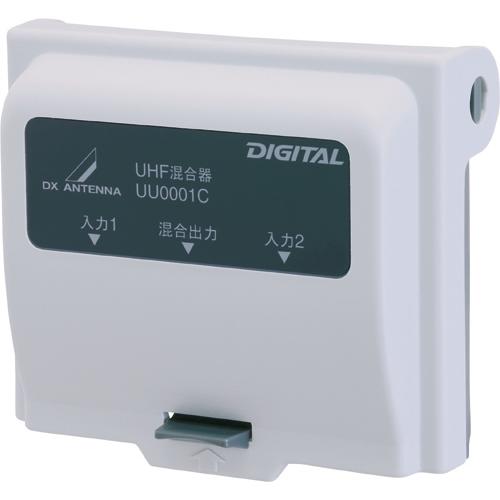 UHF/UHF混合器UU0001C