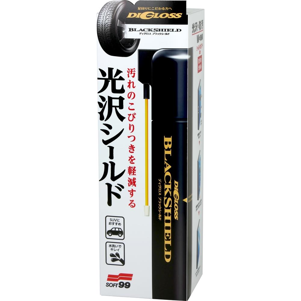 ソフト99(SOFT99) ディグロスブラックシールド 420ml