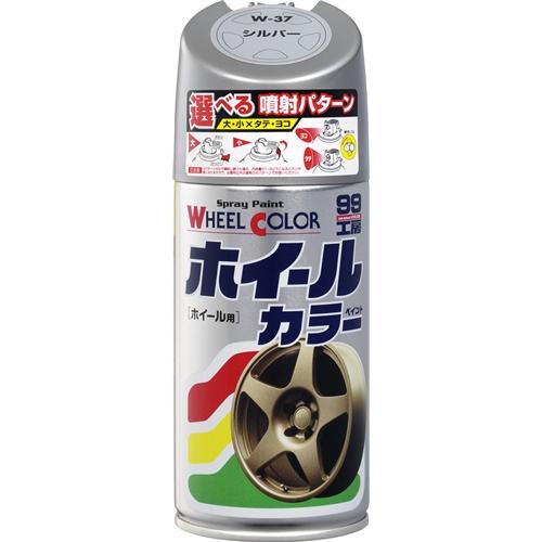ソフト99(SOFT99) 塗料・ペイント ホイールカラー W38 つや消しブラック 07538