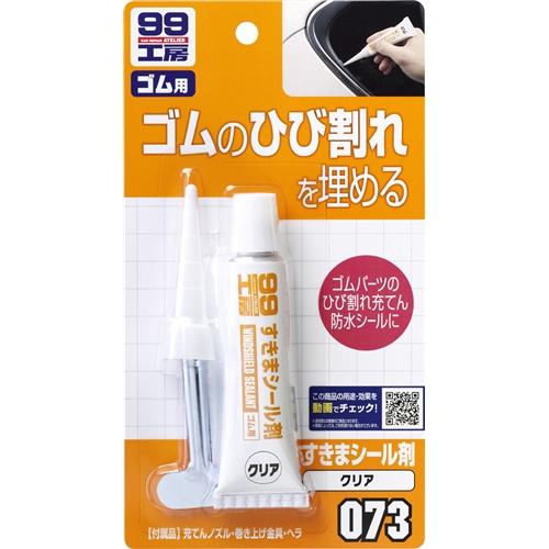 ソフト99(SOFT99) すきまシール剤 クリア 30g 09073
