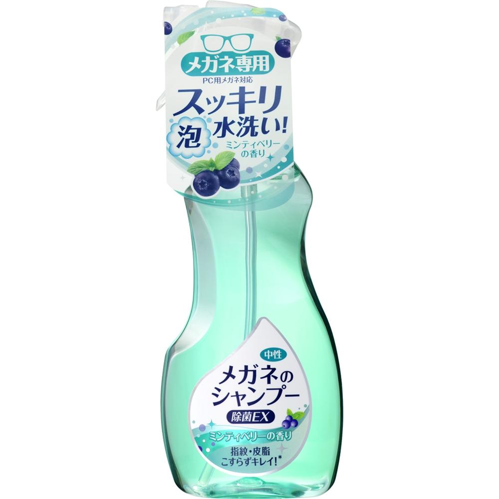 ソフト99(SOFT99) メガネのシャンプー除菌EX ミンティベリーの香り 200ml