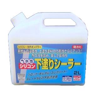 ☆ 水性シリコンシーラー 2L