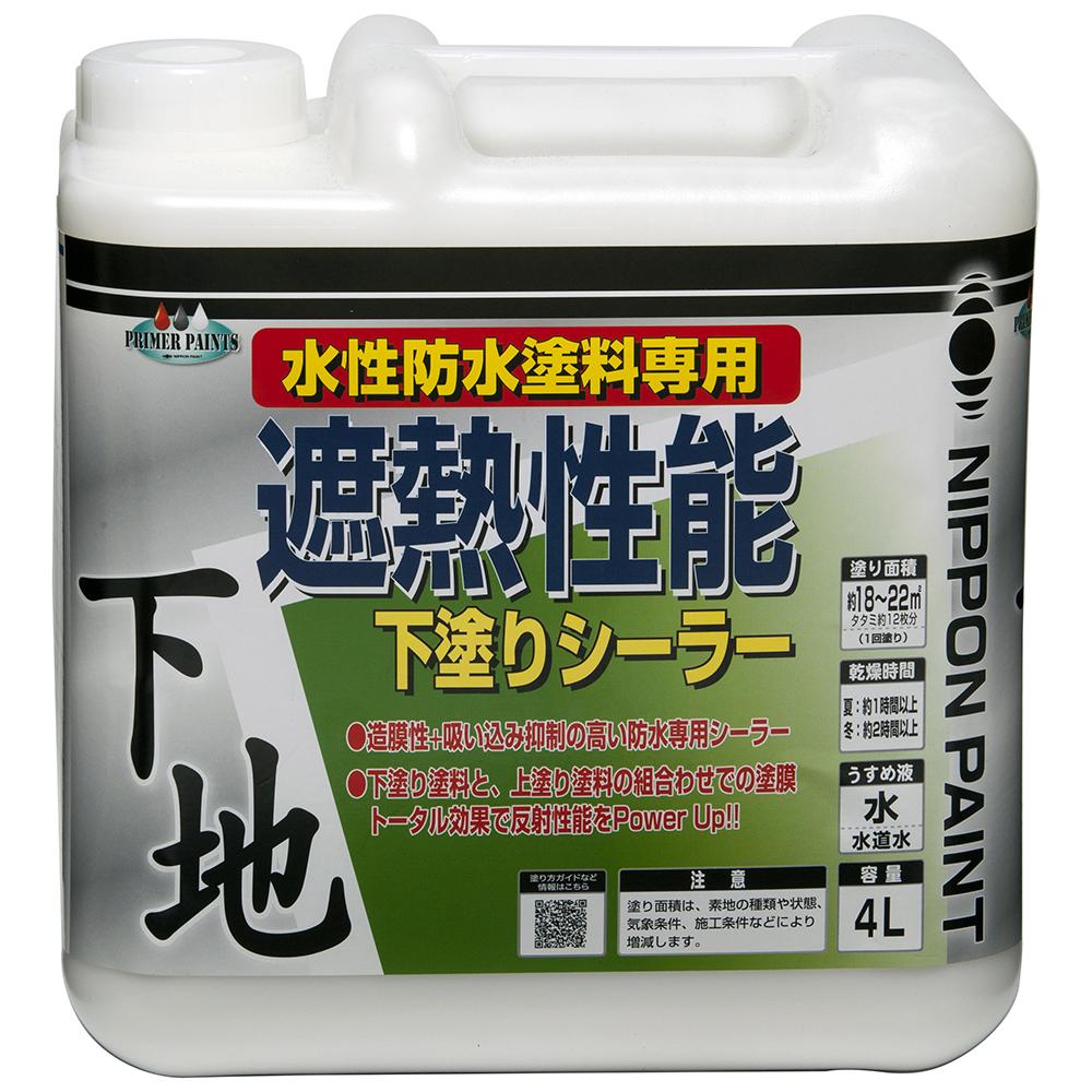 ニッペホームプロダクツ 遮熱性能下塗りシーラー 白 4L