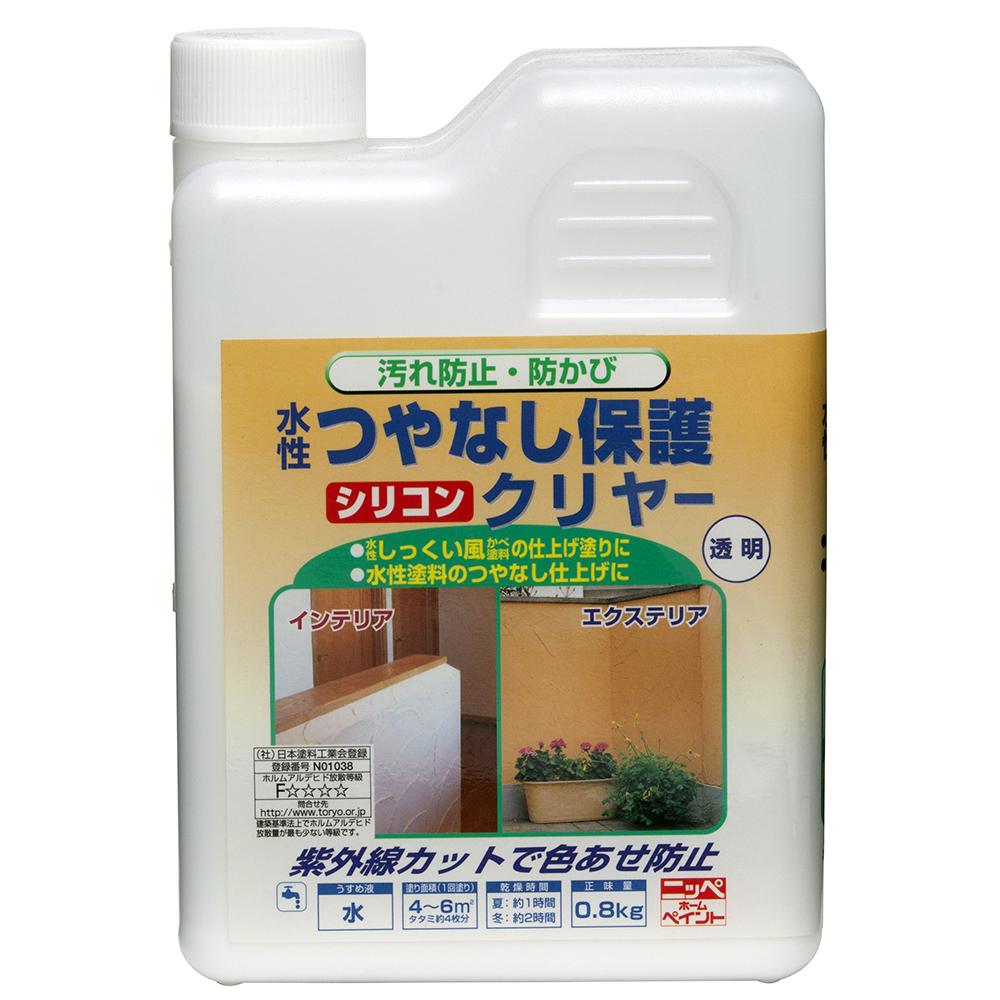 ニッペホームプロダクツ 水性つやなし保護クリヤー 透明 0.8kg