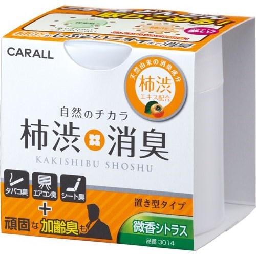 柿渋消臭置き型 3014 微香シトラス