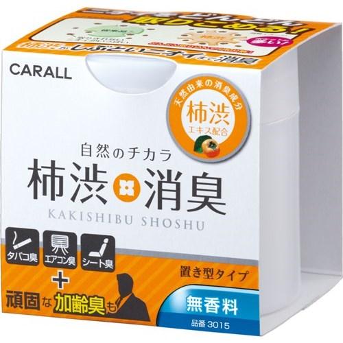 柿渋消臭置き型 3015 無香料