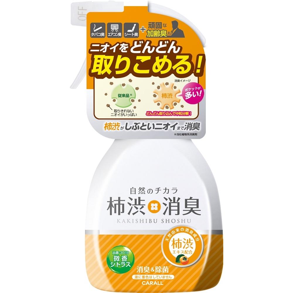 柿渋消臭ミスト3018 微香シトラス