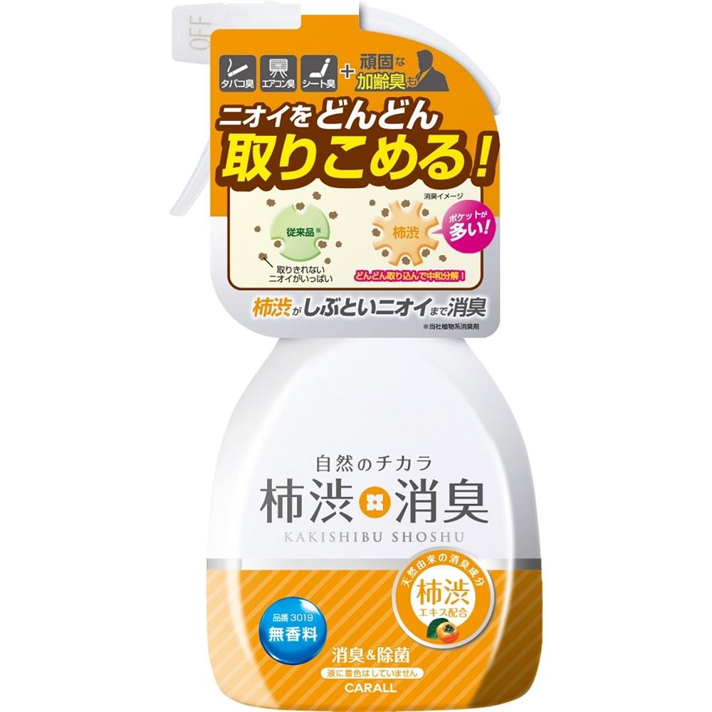 柿渋消臭ミスト3019 無香料